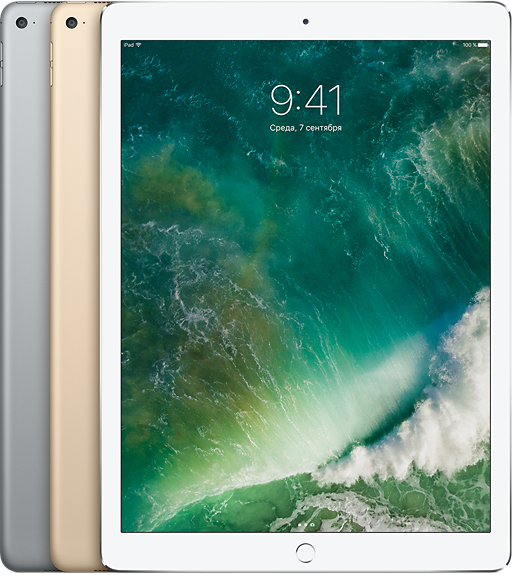 Apple iPad Pro 12,9 LTE+Wi-Fi 256Gb